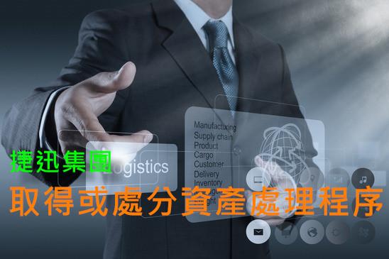 photodune-5607651-businessman-shows-logistics-diagram-as-concept-xs